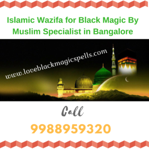 Islamic Wazifa for Black Magic By Muslim Specialist in Bangalore