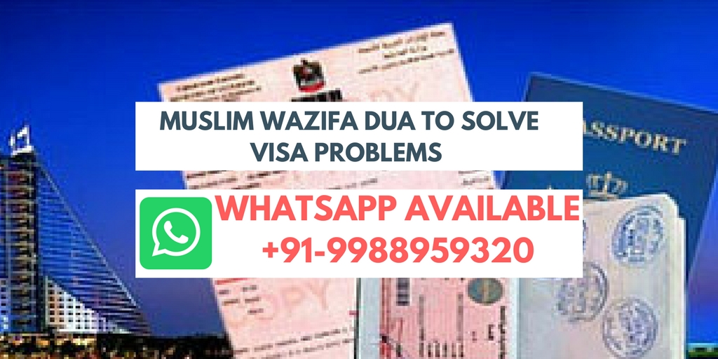 Visa Problem Solution By Wazifa