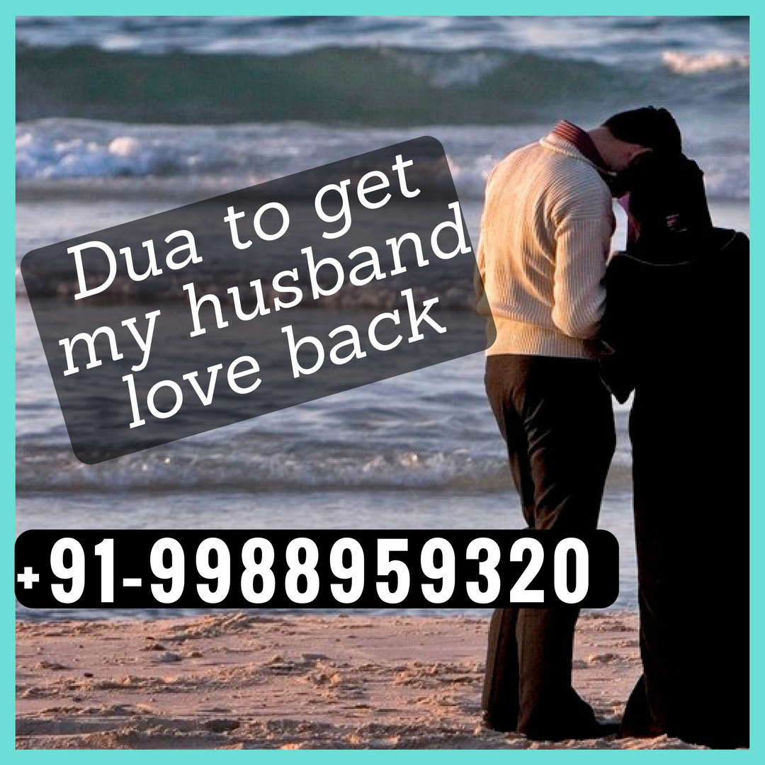 Dua to get my husband love back