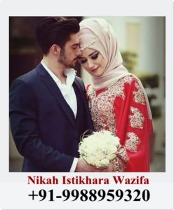 Strong Islamic Istikhara for Love Marriage