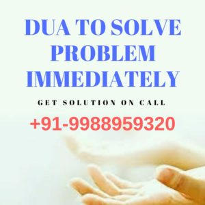 Dua To Solve Problem Immediately