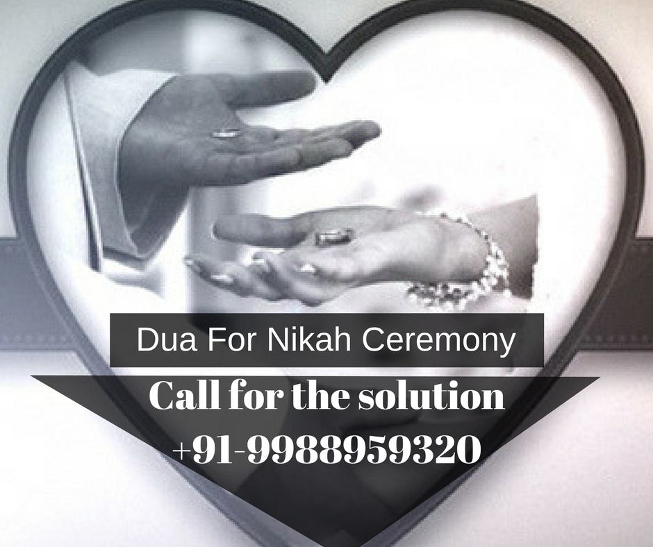 Taweez For Nikah