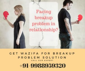 Wazifa For Breakup Problem Solution