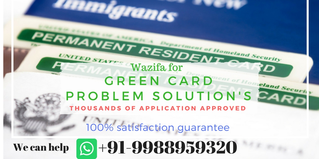 Green Card Problem Solution