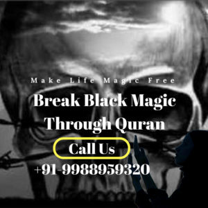 Break Black Magic Through Quran