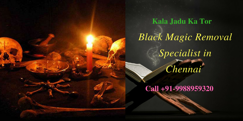 how to break black magic spell