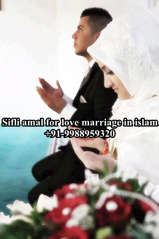 Sifli Amal For Love Marriage Specialist in Islam
