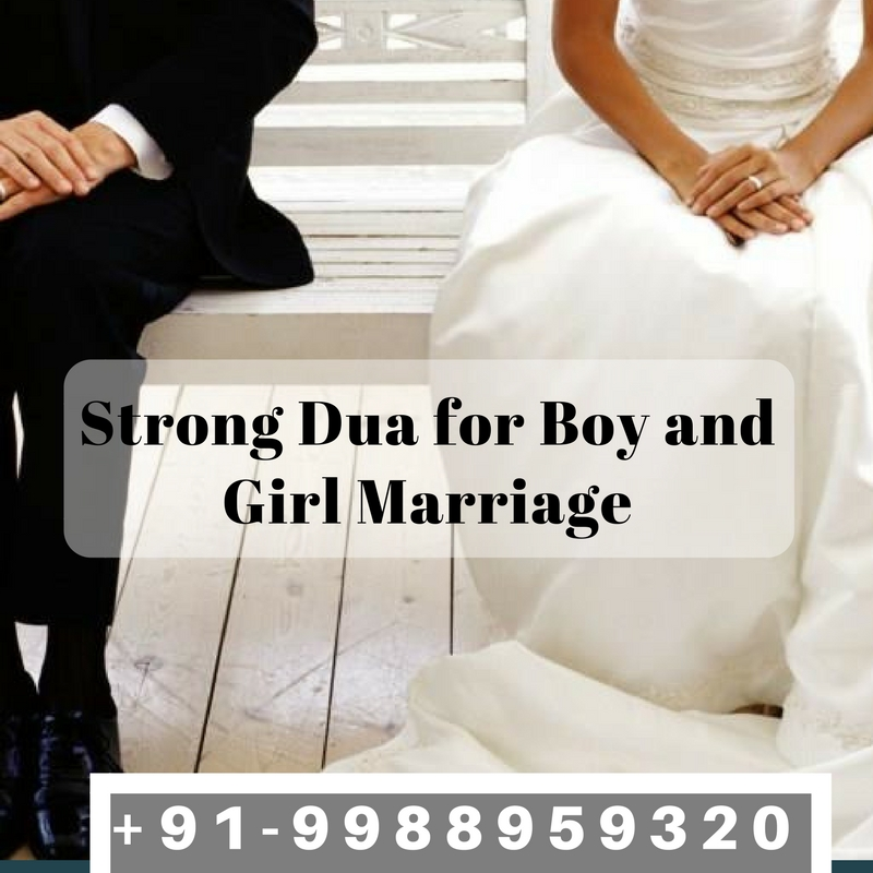 dua for girl marriage