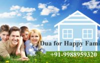 Powerful Dua for Happy Family
