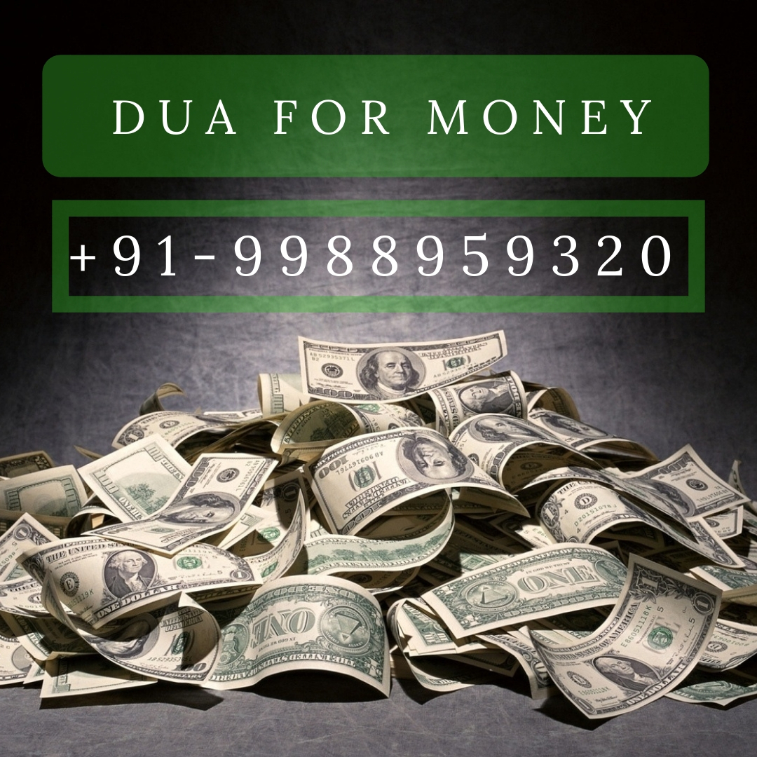 Dua for Money